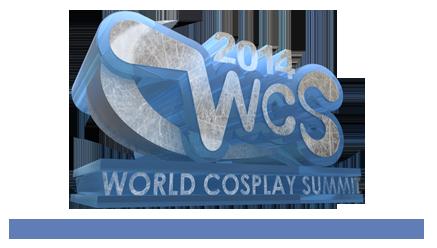 世界コスプレサミット2014 国際シンポジウム